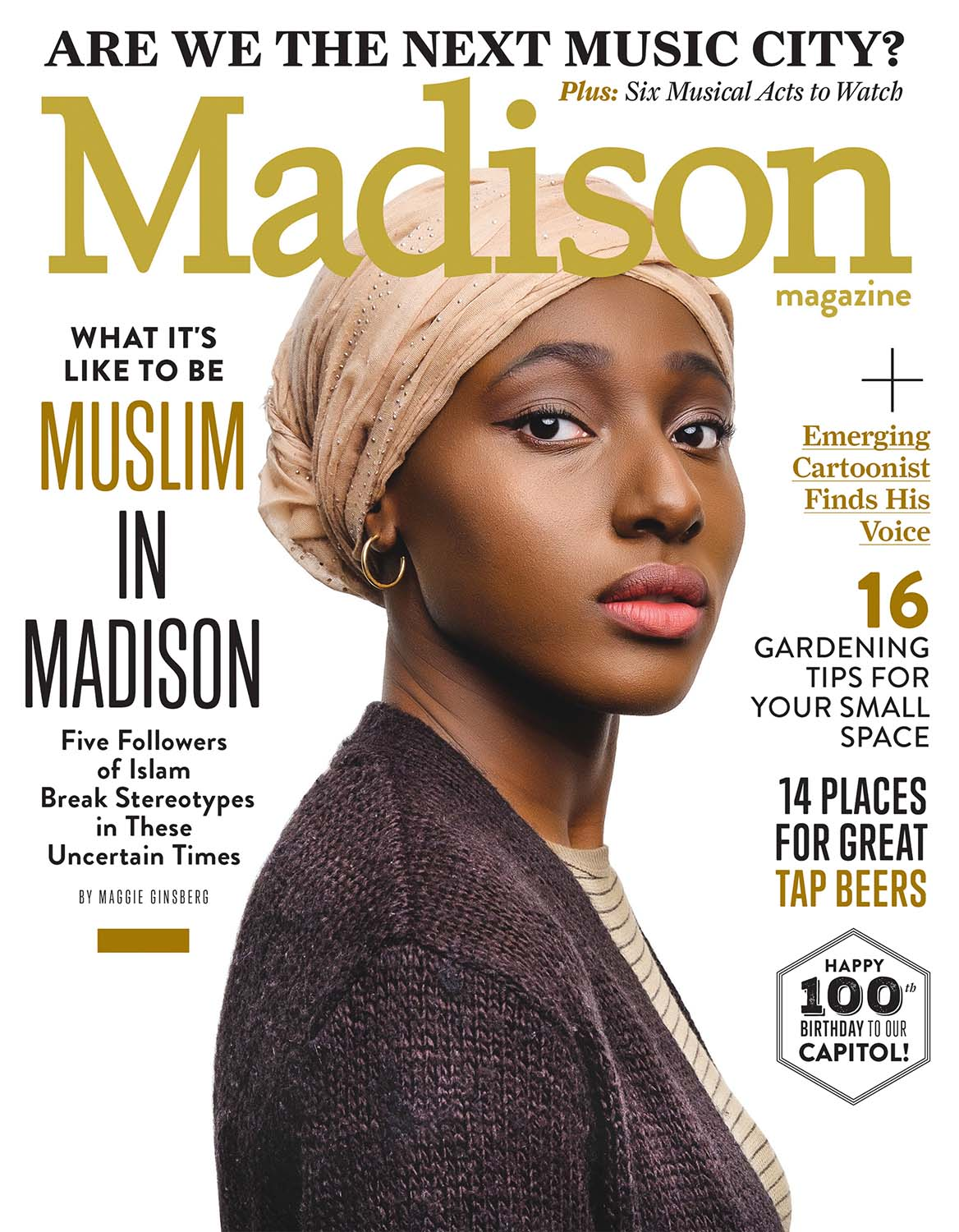 dramatic portrait of a Muslim woman Fatoumata Ceesay photographed for Madison Magazine 2017